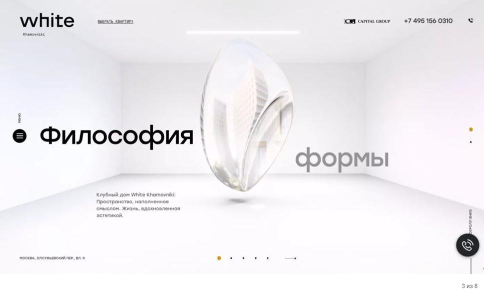 шрифты 2021